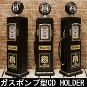 ガスポンプ CDホルダー ROUTE66