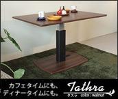 昇降式テーブル タスラ WNA