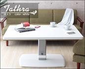 昇降式テーブル タスラ WH