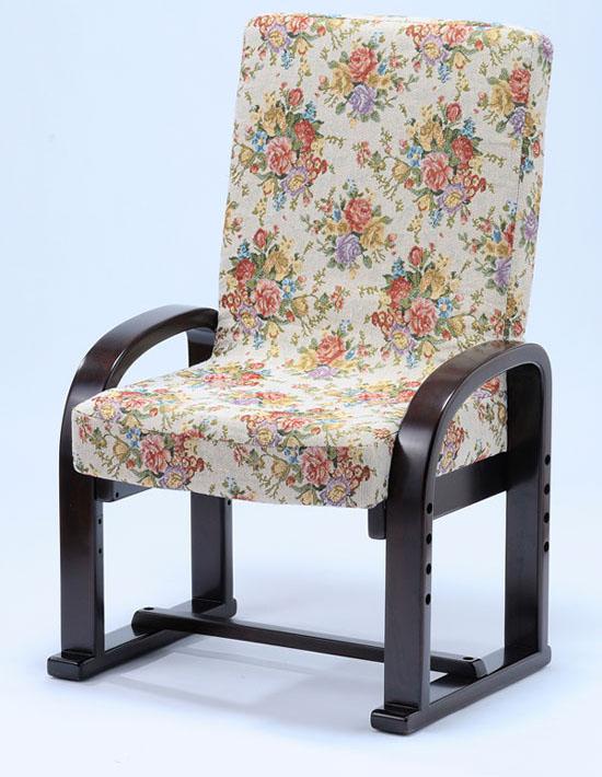 【肘掛け付きで「高さにこだわった座椅子」】高座椅子