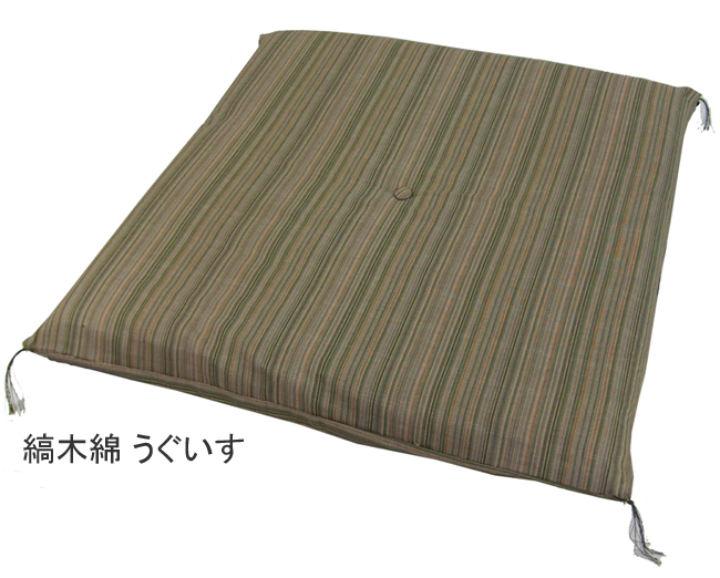 【リクライニング】座布団座椅子 縞木綿 うぐいす ZZS-GN