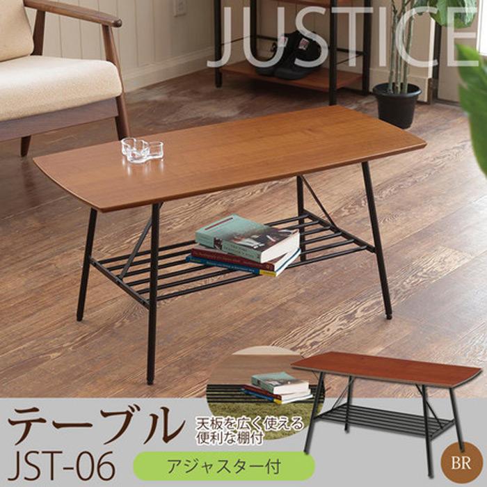 ジャスティステーブル JSK-06