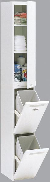 【暮らしにやさしい分別式ダストボックス。 スリムなデザインで置き場所自由。】分別式ダストボックス クリーンペール CLD-31W