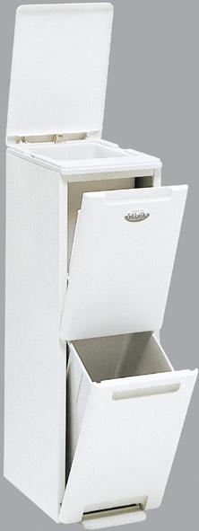 【暮らしにやさしい分別式ダストボックス。 スリムなデザインで置き場所自由。】分別式ダストボックス クリーンペール CLP-20W