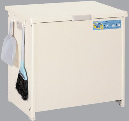 【片付かないゴミでイライラの毎日】【すっきり保管して清潔安心】ダストボックス ゴミ出し日和 200リットルタイプ CLS-20C