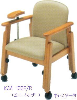 コンピス・ツインアーム (補助アーム・左側)キャスター付 KA133 L