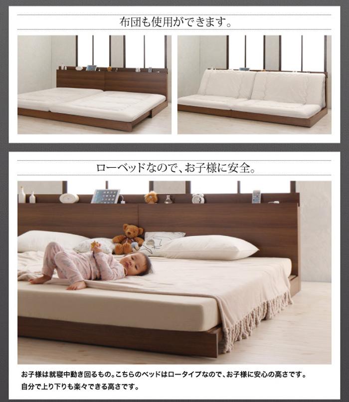 らくらくファミリーベッド【Preasure F】プレジャー・エフ【フレームのみ】WK200cmを激安で販売する京都の村田家具