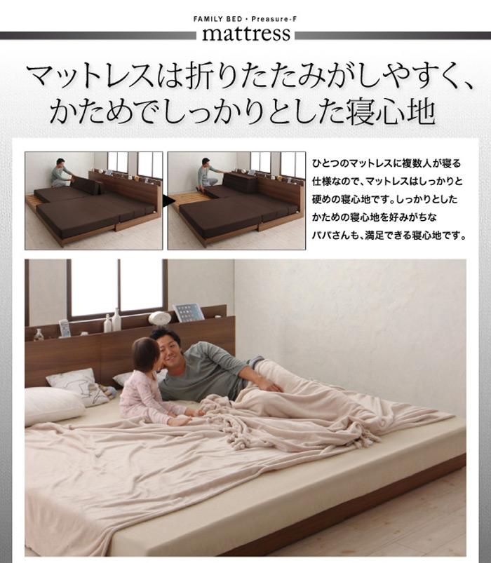 らくらくファミリーベッド【Preasure F】プレジャー・エフ【フレームのみ】WK240cmを激安で販売する京都の村田家具
