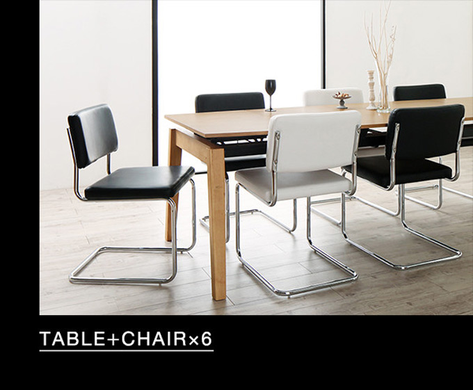 TABLE+CHAIR×6