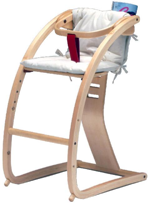 e-chair イーチェア  ポケット付きクッション