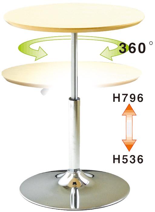 【360度回転式昇降テーブル】コーンリフトテーブル CNRL-5379T