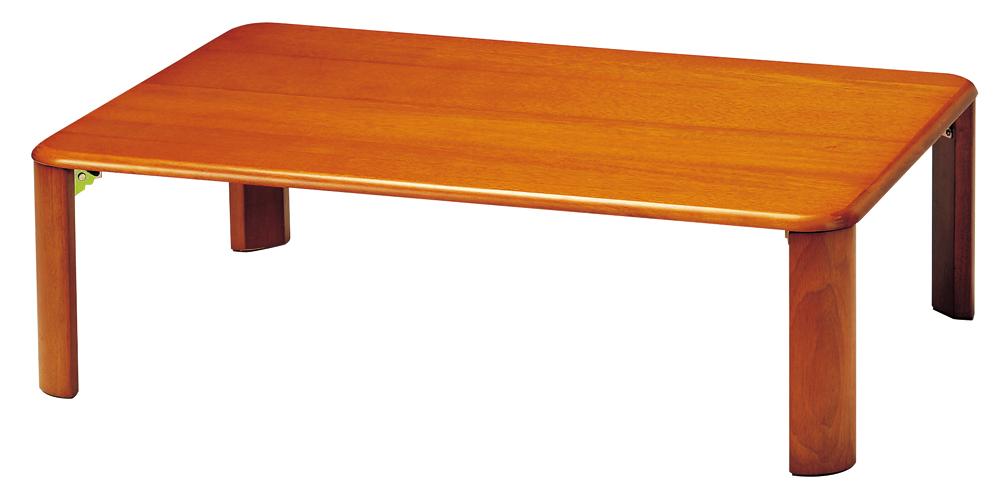 シンプル座卓(折脚) SZ-T1050