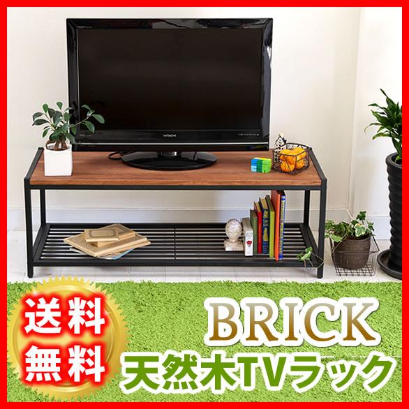 天然木製テレビラック(ローラック)