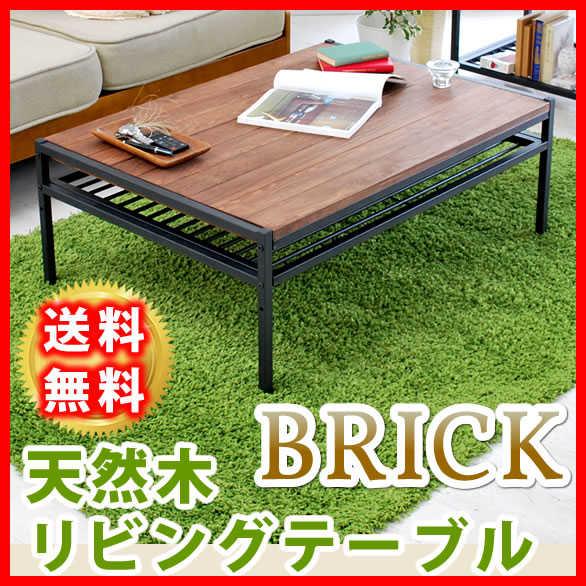 天然木製リビングテーブル L
