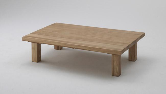 【床に座って寛ぐ和のスタイル】古彩 ローテーブル 幅125cm KO-Z125