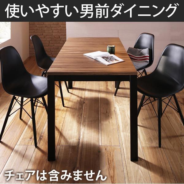 伸長式ダイニングテーブル ENY(エニー)