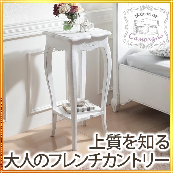 花台 木製 メゾンドゥカンパーニュ 花台 白家具