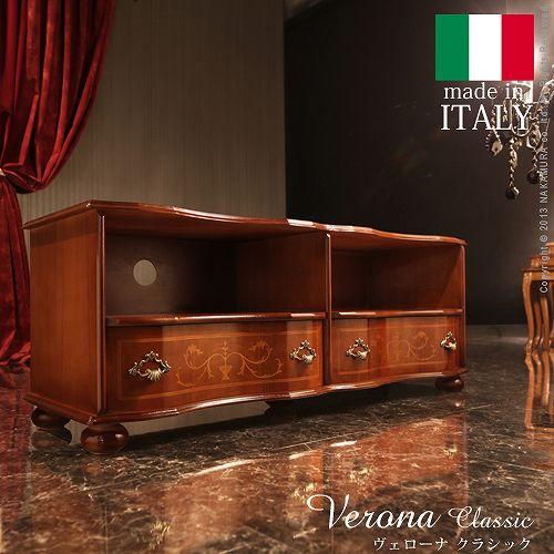 ヴェローナ クラシック 丸脚テレビボード 幅110cm テレビ台TV台サイドボード