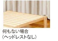 折り畳み ひのきスノコベット(何もなし) ハイタイプ
