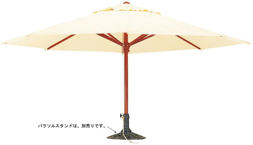 【大きなパラソルが心地よいガーデンを演出します】ガーデンパラソル GP-300