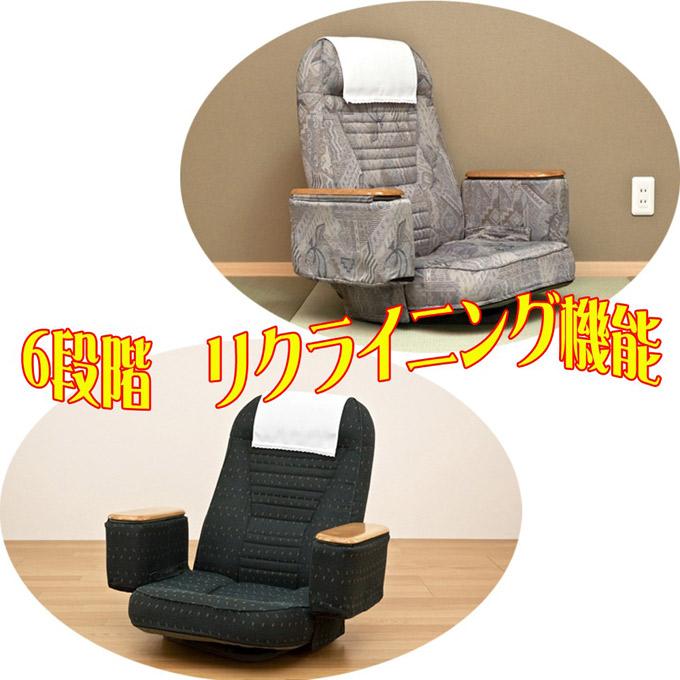 【肘掛けのボックスにヘソクリを!】ボックス付き回転座椅子 SR-031AE