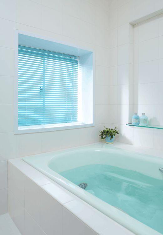 ファーステージ アルミブラインド 浴室タイプ (フッ素コート)