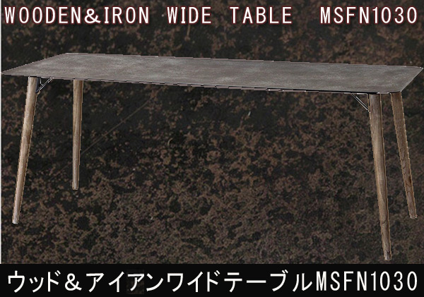 WOODEN&IRON WIDE TABLE 200×80×78cm MSFN1030