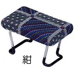 らくらく正座椅子 ワンタッチ型 D-7 紺