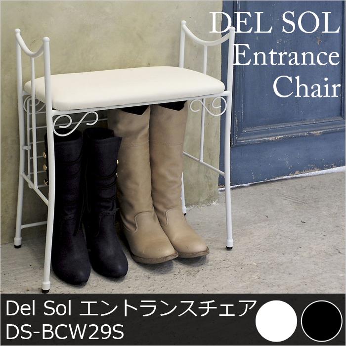 【スパニッシュテイストで細い曲線のラインアートが可愛い】Del Sol エントランスチェア DS-BCW29S