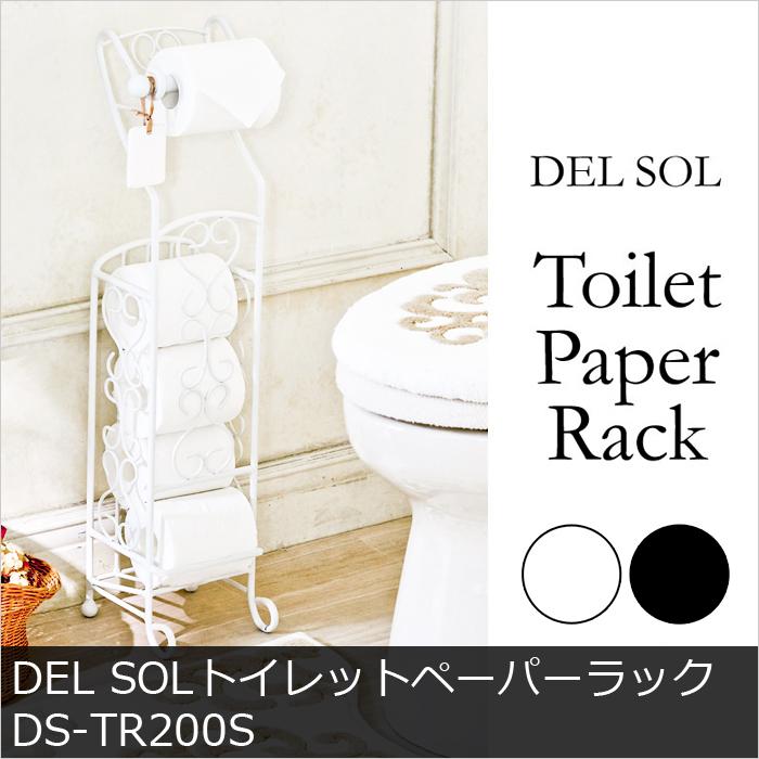 【スパニッシュテイストで細い曲線のラインアートが可愛い】Del Sol トイレットペーパーラック DS-TR200S