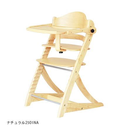 【大和屋】すくすくチェアEN テーブル&ガード付