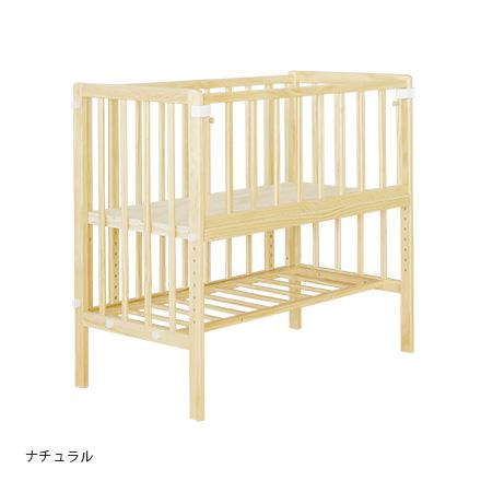 【大人のベッドにつけて安全に添い寝ができるベビーベッド】そいねーる ベビーベッド