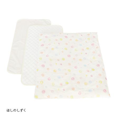 【大人のベッドにつけて安全に添い寝ができるベビーベッド】そいねーる 掛け布団セット