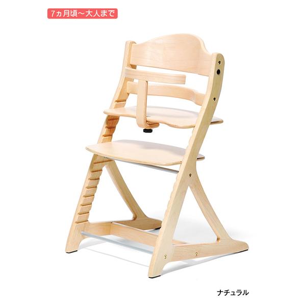 すくすくチェア プラス ガード付 大和屋 yamaotya ベビーチェア キッズチェア sukusuku