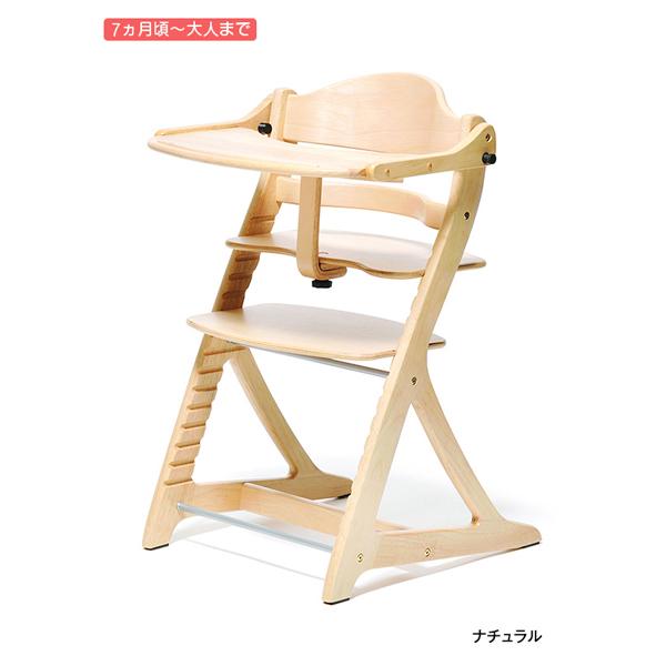 すくすくチェア プラス テーブル付 大和屋 yamaotya ベビーチェア キッズチェア sukusuku