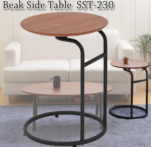 あずま工芸 ピーク サイドテーブル SST-230