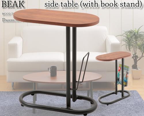 あずま工芸 ピーク サイドテーブル SST-240