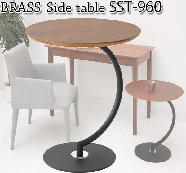 あずま工芸 ブラス サイドテーブル SST-960
