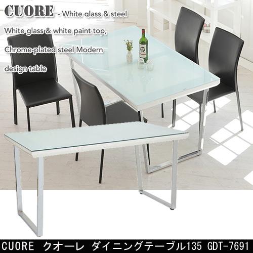 CUORE クオーレ ダイニングテーブル135 GDT-7691