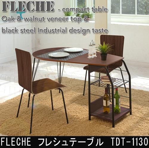 FLECHE フレシュテーブル TDT-1130