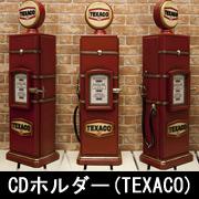 ガスポンプ CD ホルダー TEXACO