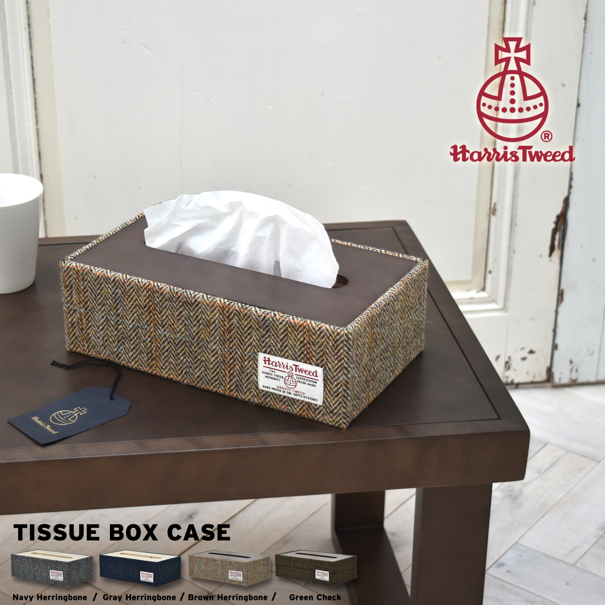 HARRIS TWEED ハリスツイード ティッシュボックスケース HTTC-28 箱ティッシュ ウール イギリス スコットランド