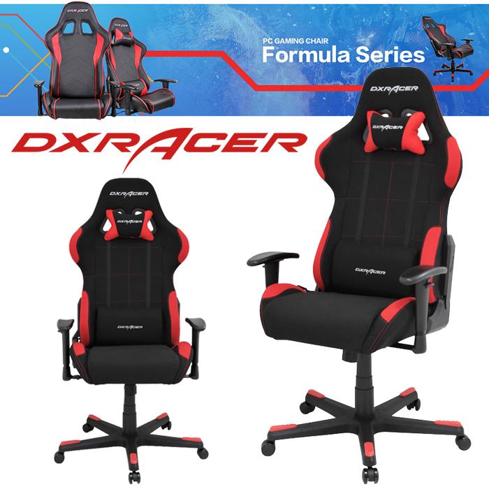 デラックスレーサーチェア DXRacer DXR-BKN ブラック フォーミュラシリーズ スタンダードモデル ファブリック仕様