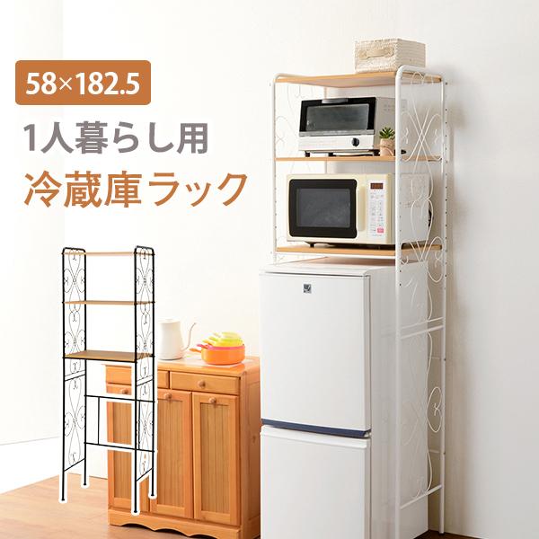 冷蔵庫ラック ホワイト KCC-3040WH 1人暮らし用
