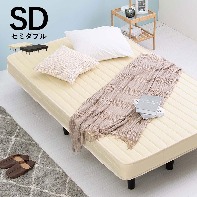 ボンネルコイルマットレス すのこベッド セミダブル KMB-3105SD 床下20cm