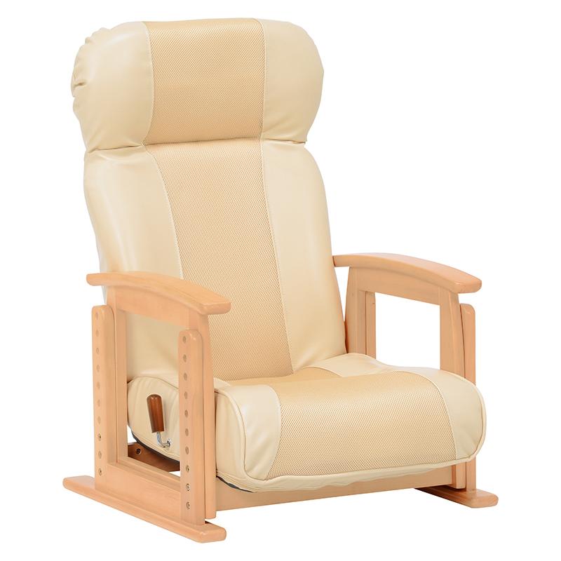 高座椅子 LZ-4728BE ベージュ リクライニング 高さ8段階調節 父の日 母の日 敬老の日