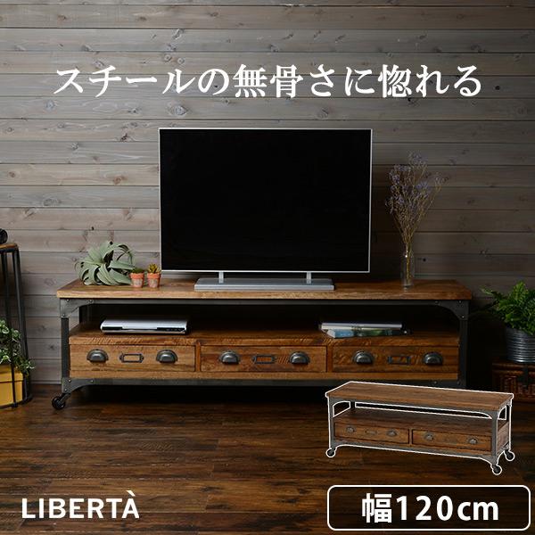 リベルタ リビングボード RTV-2910