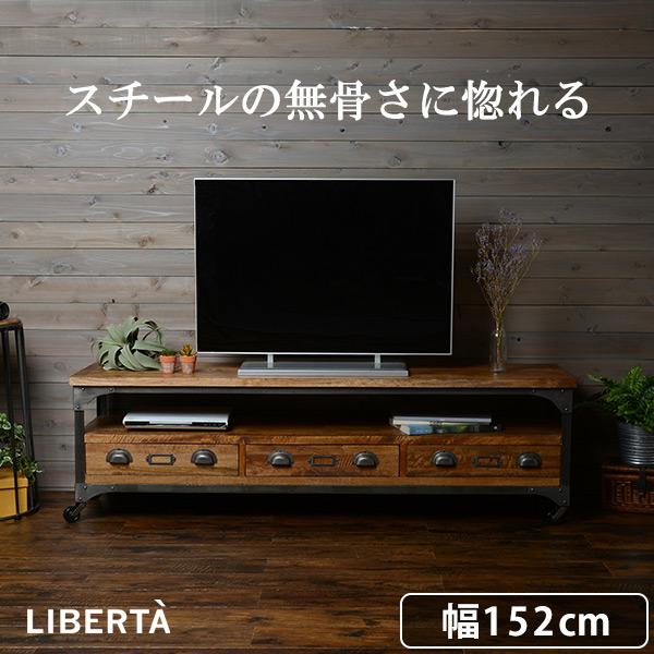 リベルタシリーズ リビングボード RTV-2911