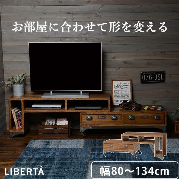 リベルタ リビングボード RTV-2936