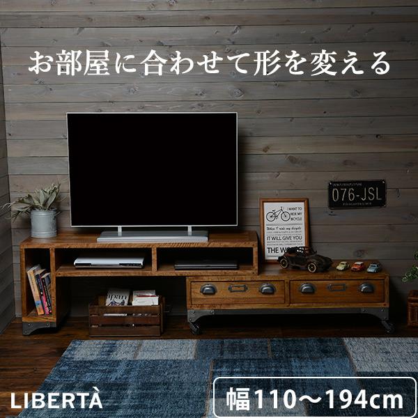 リベルタ リビングボード RTV-2937
